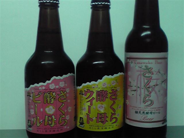 桜のビール入荷!