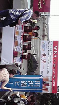 郡上踊りin<br />  青山開催中!